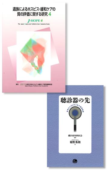 日本CNS看護学会誌